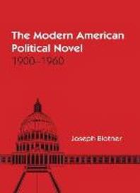 The Modern American Political Novel