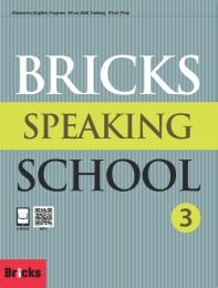 Bricks Speaking School. 3(SB+AK)