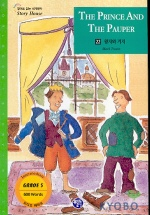 왕자와 거지(22 영어로읽는 세계명작 스토리하우스)