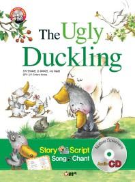 The Ugly Duckling(미운 아기오리)