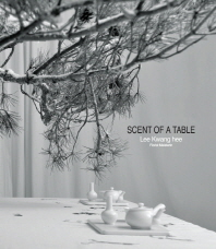 Scent of A Table