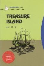 보물섬(CASSETTE TAPE:1포함)(영한대역문고 27)