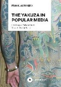 The Yakuza in Popular Media