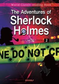 셜록 홈즈의 모험 2집 : The Adventures of Sherlock Holmes (영어 원서)