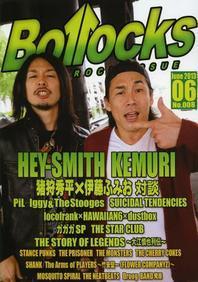 BOLLOCKS PUNK ROCK ISSUE NO.008(2013JUNE)