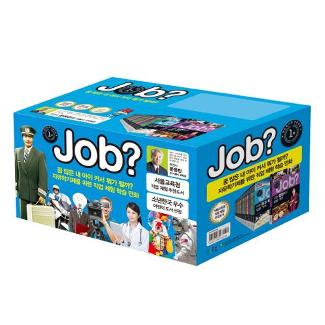 JOB? 시리즈 30권세트 (미래탐험 꿈발전소)