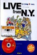 LIVE FROM N.Y(CASSETTE TAPE 1개 CD 1장포함)