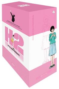 H2 오리지널 박스 세트(18-23권)