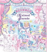 에코네코 컬러링북: 애니멀 퍼레이드(Econeco Coloring Book: Animal Parade)