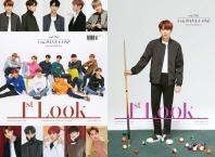 퍼스트룩(1st Look)(2018년 162호)(뒤표지: 하성운)