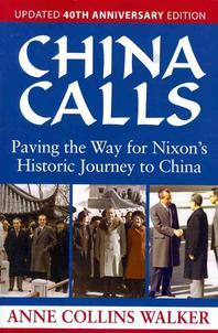 China Calls