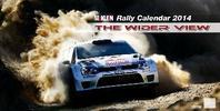 McKlein Rally 2014