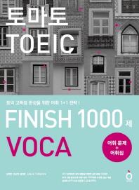 토마토 TOEIC FINISH 1000제 VOCA