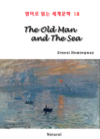 The Old Man and The Sea (영어로 읽는 세계문학 18)