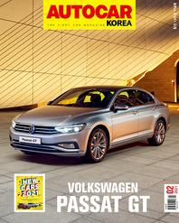 오토카 코리아 Autocar Korea 2021.02