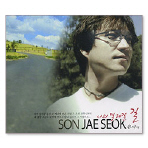 나의 달려갈 길(CD)