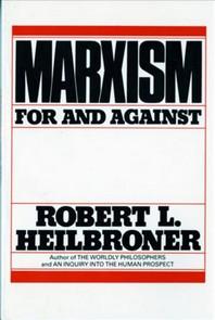 Marxism (Revised)