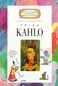 Frida Kahlo ( Getting to Know the World's Greatest Artists )