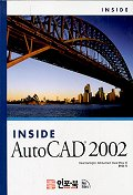INSIDE AUTOCAD 2002(CD-ROM 1장 포함)