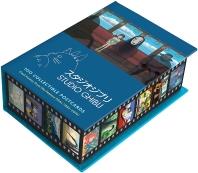 Studio Ghibli : 100 Collectible Postcards