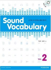 Sound Vocabulary. 2