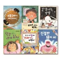 풀과바람 1-2학년 어휘력 필독서 세트