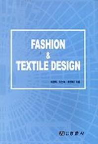 FASHION & TEXTILE DESIGN