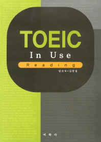 TOEIC In Use Reading