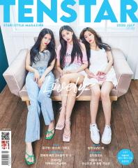 텐아시아 10 Star 매거진(2020년 7월호)