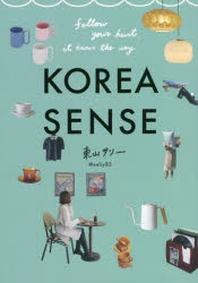 KOREA SENSE