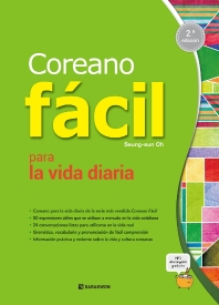 Coreano facil para la vida diaria: Korean Made Easy for Everyday Life 스페인어판