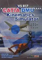 CATIA DMU KINEMATICS SIMULATOR (V5 R17)
