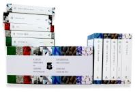 현대문학 세계문학 단편선 세트. 3