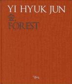 YI HYUK JUN: 숲 FOREST