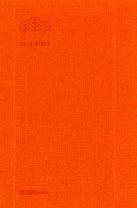 Holy Bible 성경전서(62HC)(오렌지/밴드식)(개역한글)
