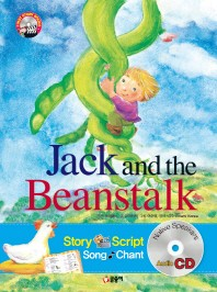 Jack and the Beanstalk(잭과 콩나무)