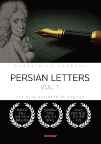 PERSIAN LETTERS, VOL. 1 - 페르시아인의 편지, 1부 (영문원서: 몽테스키외)
