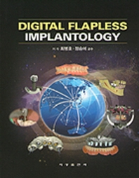 DIGITAL FLAPLESS IMPLANTOLOGY