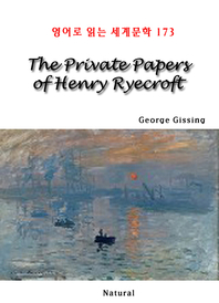 The Private papers of Henry Ryecroft (영어로 읽는 세계문학 173)