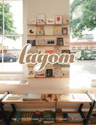 라곰(Lagom). 1