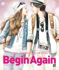 비긴 어게인(Begin Again)