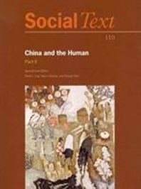China and the Human