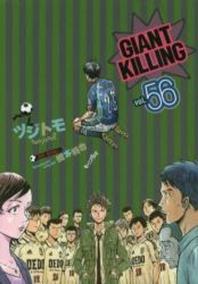 GIANT KILLING 56