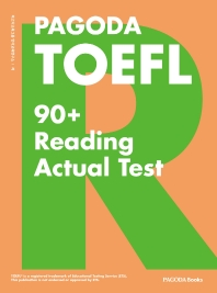 PAGODA TOEFL 90+ Reading Actual Test