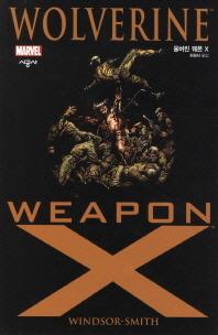 Marvel Wolverine Weapon X(울버린 웨폰 X)