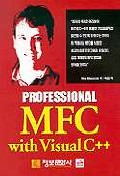 PROFESSIONAL MFC WITH VISUAL C++