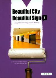 Beautiful City Beautiful Sign. 7