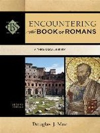Encountering the Book of Romans