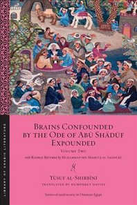 Brains Confounded by the Ode of Abū Shādūf Expounded, with Risible Rhymes