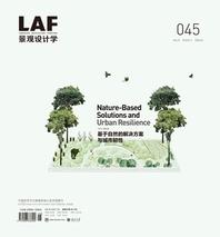 Landscape Architecture Frontiers 045